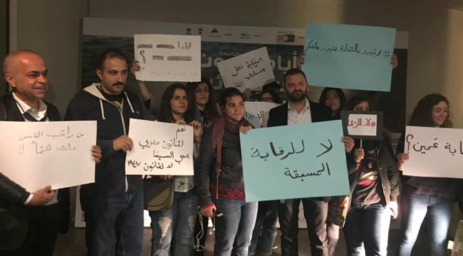 No to Censorship Protest in Lebanese Movie Theater!